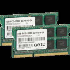GeIL SO-DIMM 8 GB DDR3-1333 Kit