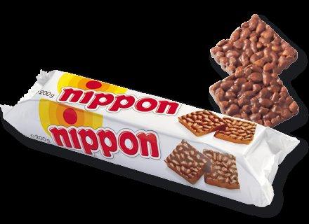 [Nürnberg] Nippon Puffreis (Müller)
