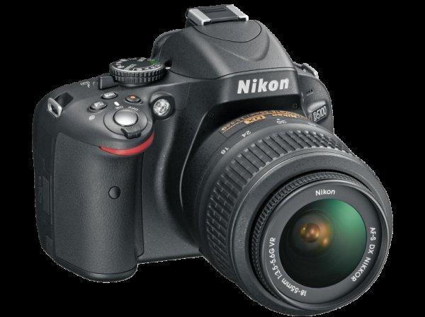 (lokal) Nikon D 5100 mit 18-55mm VR Objektiv MediaMarkt Ingolstadt für 279€