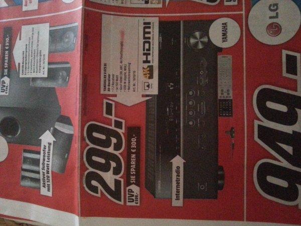 Yamaha RXV 675  Lokal MM Wuppertal 70,- € unter Idealo