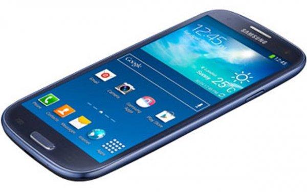 10 Jahre Media Markt Weilheim z.B. Samsung S3 Neo für 150.-