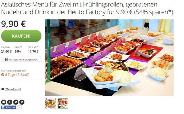 [lokal München-Pasing] 12 Mini-Frühlingsrollen, 2 große Bento Teller + 2x 0,5l Softdrink für 9,90€ @ Bento Factory Pasinger Arcaden