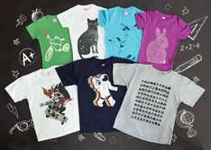 Black Friday - Threadless Shirts $12