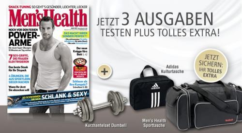 Men's Health Probeabo mit 3 Prämien zur Auswahl @qipu