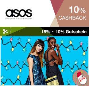 Qipu Adventskalender - Heute bis zu 15% Rabatt + 10% Cashback bei ASOS