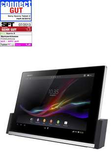 SONY Tablet Xperia Z (32GB) + Dockingstation Cradle