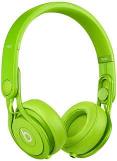 Beats by Dr. Dre Mixr @Amazon.fr für 151,13 EUR