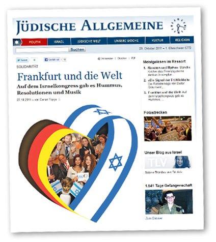 Zum Chanukka-Fest: Jüdische Allgemeine Zeitung 1x gratis