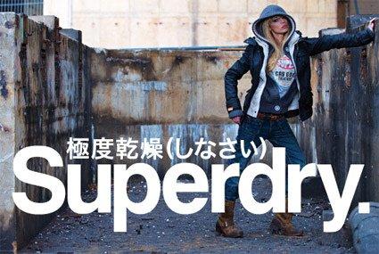 SALE - Bis zu 50 Prozent Rabatt (Damen/Herren), 6 Prozent Qipu, Kostenloser Versand/Rückversand @Superdry.de