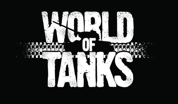 World of Tanks (WOT) Neujahresgeschenk