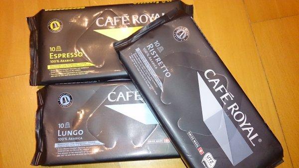 10 Café Royal Nespresso Kapseln 1,39 EUR - Abverkauf bei Netto evtl nur lokal