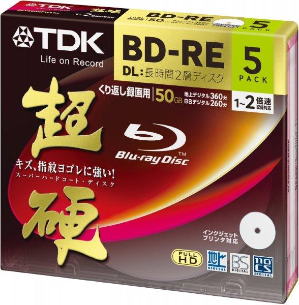 [AMAZON.DE - Japan Import]Blu-Ray Rohlinge DL Wiederbeschreibbar 50 GB 5er-Pack