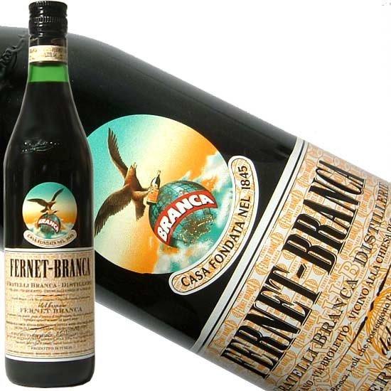 [offline Edeka Hessenring ] Fernet Branca oder Branca Menta; 0,7l Flasche
