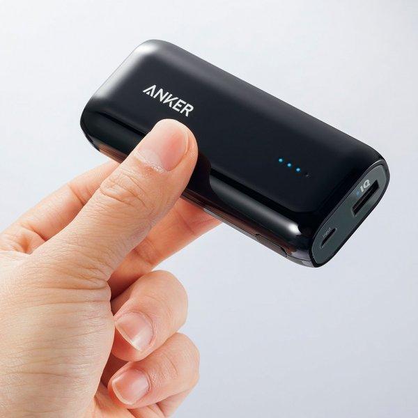 Anker® Astro E1 5200mAh Externer Akku