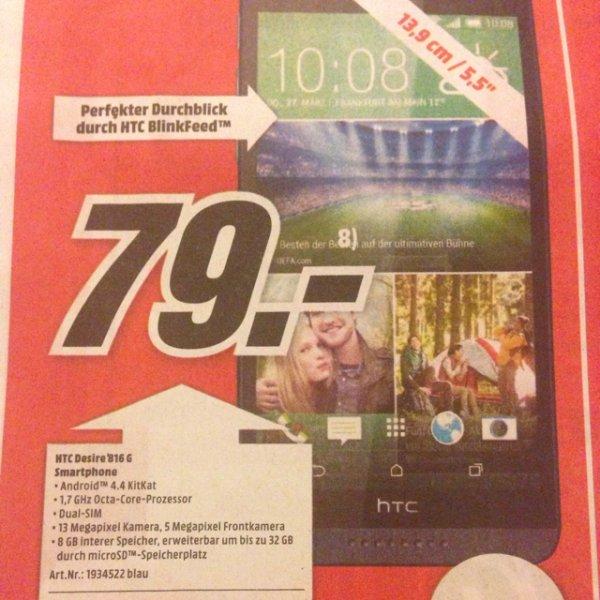 HTC Desire 816G für 199€ in Media Markt in Stuttgart