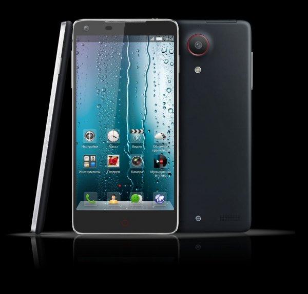 "ZTE Nubia Z5 - 5"" Full HD IPS, 1,5 GHz QC, 2 GB Ram, 32GB, 13 MP Kamera für 221,30€ @Amazon.es"