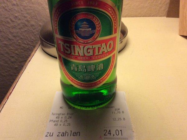 Lokal Oldenburg: Tsingtao oder Chang Bier 0,33l Flasche @ Lidl