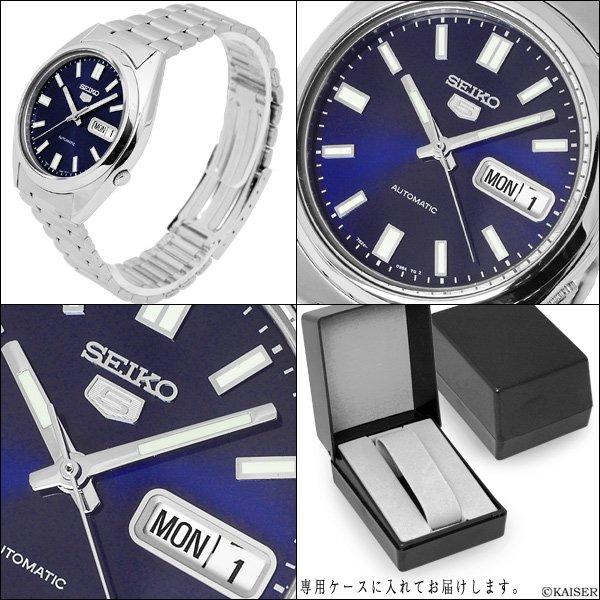 Seiko 5 SNXS77K Herren-Armbanduhr XL Analog Automatik Edelstahl