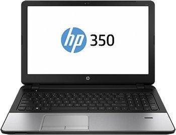 [Cyberport-CyberSale] HP 350 G1 F7Y99EA Notebook mit i5-4200U 750GB mattes Display ohne Betriebssystem