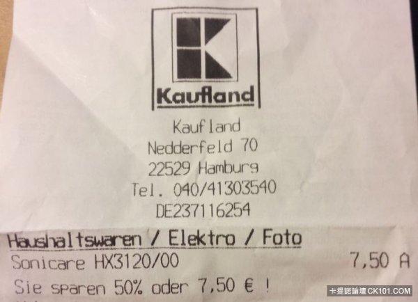 HH Nedderfeld 70  Philipps HX3120 Zahnbürste