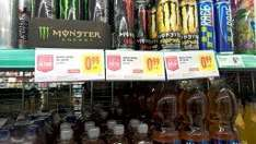 AT: Merkur (offline): Monster Energy Drink 75ct, Full Speed 30ct