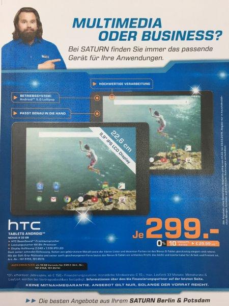 (Lokal) Saturn Berlin & Potsdam HTC Nexus 9 WiFi 16GB für 249€ & 32GB für 299€