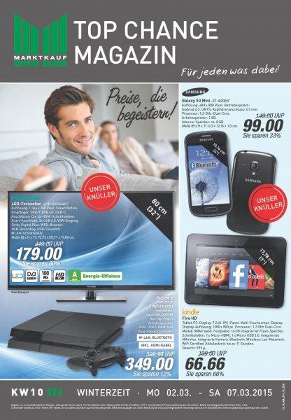 [Marktkauf lokal, Rheinruhr, 12 Standorte] Kindle Fire HD 7 Tablet 16 GB (Modell 2012) für 66,66 EUR