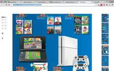 (Saturn Weimar AB 5.3.15)  3DS Spiele: Pokemon OMEGA 29€ Zelda Majoras Mask 29€ Super Smash Bros. 29€