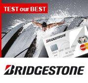 Bridgestone Sommerreifenaktion @Reifendiscount