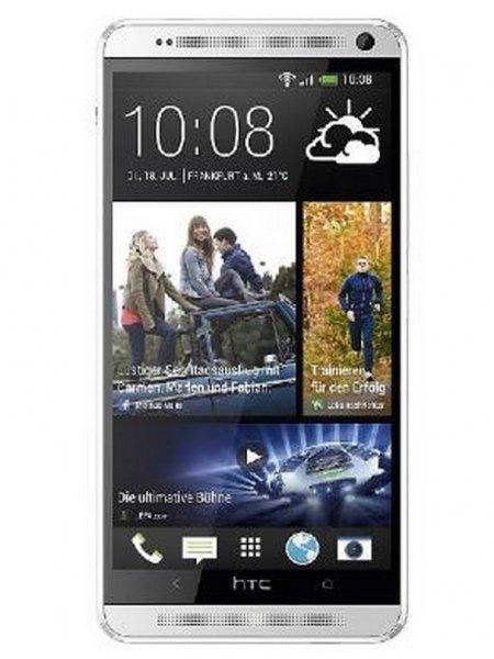 """HTC One max 16GB + T-Mobile Branding + kein Simlock für 279,94€ @Dealclub (Händler """"warenreich"""")"""