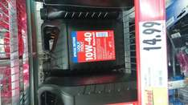 Liqui Moly 10w40 5L 14,99€, Nigrin Öl 1,24€, Drehmomentschlüssel 14,99€ [Kaufland bundesweit]