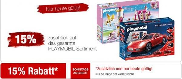 [Galeria Kaufhof Online] Nur HEUTE - Playmobil Porsche 911 Carrera S (3911) für 25,49 € + 10-fach Payback + evtl. 9% Qipu