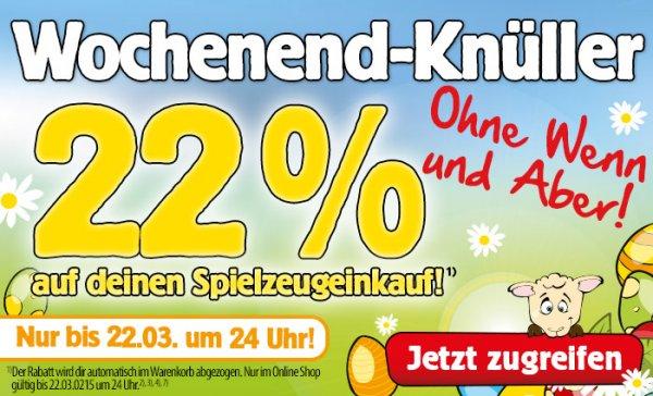 """Spielemax.de (online) 22% """"ohne wenn und aber"""" nur bis 22.03.2015 24Uhr // viel Lego, Playmobil usw"""