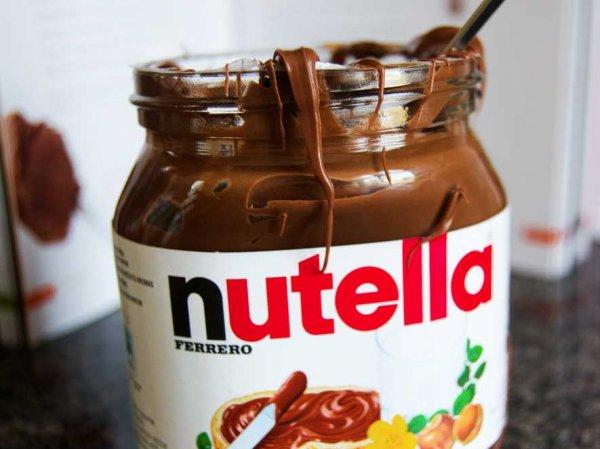 [KAISERS/TENGELMANN] KW14: Nutella 500g für 1,49€