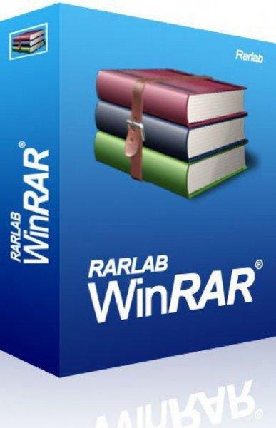 Rarlab WinRAR 5 Lizenz (1 Person) Lebenslang - [Future-x.de]