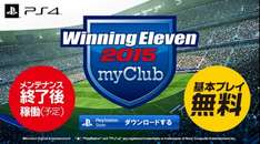 [PSN Japan] Pro Evolution Soccer 2015 My Club Version (PS4)