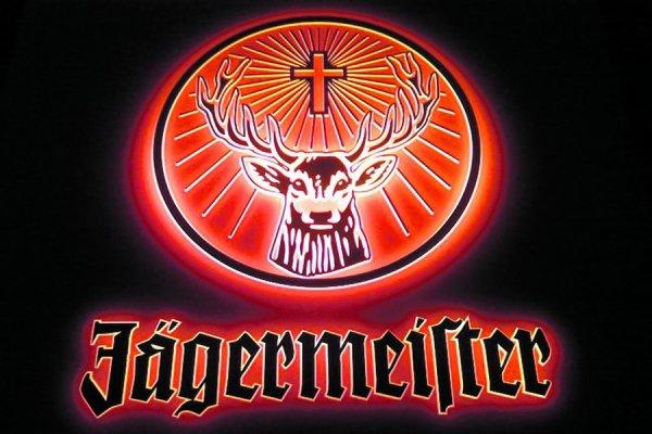 Jägermeister Partyetiketten - Kostenlos zuschicken lassen