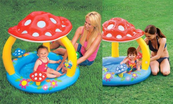 [Amazon - prime] Intex Schwimmbad Pilz für Baby's