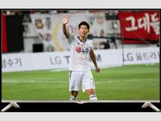 [SaturnSuperSunday] LG 55LB679V, 139 cm (55 Zoll), Full-HD, LED TV, 700 Hz, DVB-T, DVB-T2, DVB-C, DVB-S, DVB-S2 für 699,-€