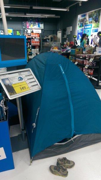 Quechua Zwei-Personen-Zelt