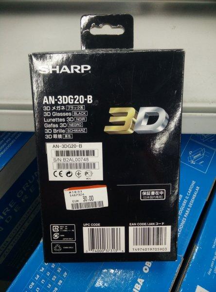Lokal MM Mainz Sharp 3D Brille (Shutter) AN-3D DG 20 B für 30€ (sonst überall um die 70€)