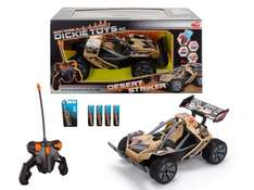 [Amazon-Prime] RC Desert Striker, Offroader, Ready to Run