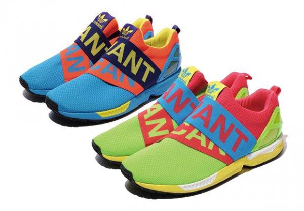Diverse Adidas ZX Flux Schuhe günstig z.B. Slip-ON ab 45€ (EU 43/44) inkl. Versand