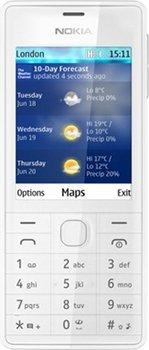 Nokia 515 für ~ 31,90 Euro (Vertrag mit einem Monat Laufzeit) @Bonofono.de (wieder verfügbar)