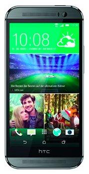 HTC One (M8s) für 405€ - Android Smartphone mit 5 Zoll FullHD-Display, 2GB RAM, 16GB Speicher, 13 Megapixel Kamera und Android 5.0