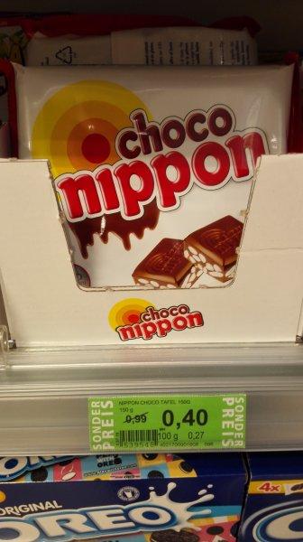 (Rossmann) Nippon Puffreis 150g für 0,40 Euro