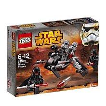 Lego Star Wars Battlepacks für 10,00€ bei Toys'r'Us + Lego Stormtrooper gratis ab 20€ Einkaufswert