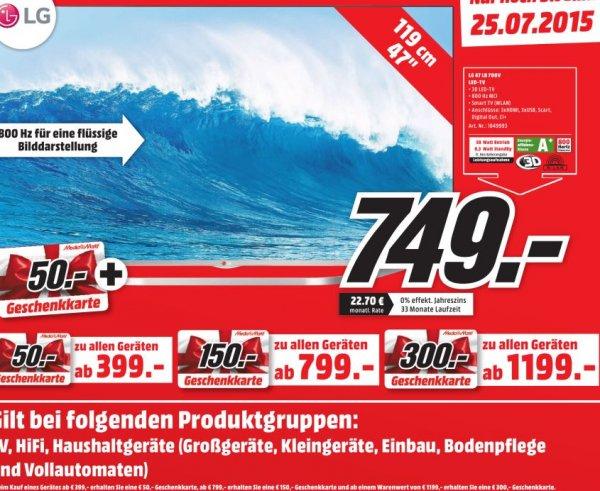 [lokal] MediaMarkt Rostock - 300€ Geschenkkarte für 1199€ Gerätekauf