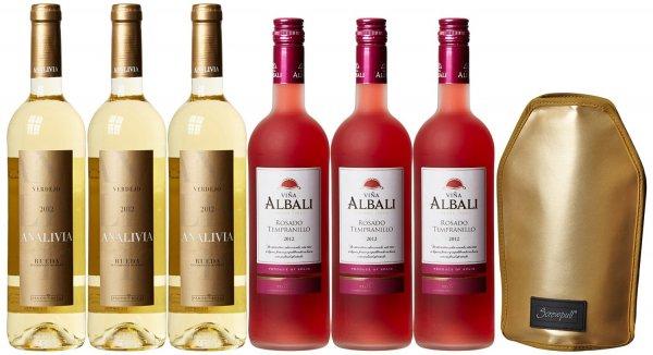 Amazon Prime : Felix Solis Wine mild mit ScrewPull Weinkühler (6 x 0.75 l) Nur 15,56 € statt 44,99  € ( gute Bewertungen)