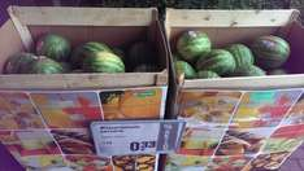 [LOKAL 27721] REWE Wassermelone 0,33 / Kg kernarm aus Spanien Klasse 1